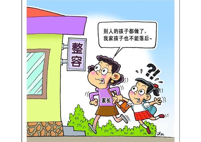 """""""У всех других дети уже сделали. Мы тоже не должны отставать"""". Источник: 徐俊 / 新华社"""