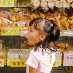 5 развлечений в Макао для детей (и не только)