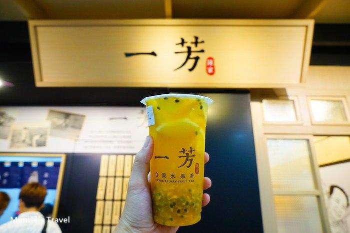 Зеленый чай с лимоном и маракуей. Источник: Mimi韓