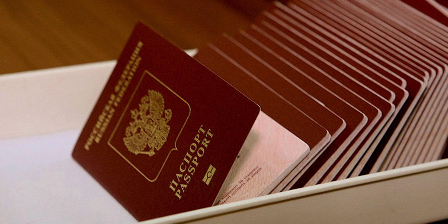 Как получить второй паспорт РФ в Китае, и зачем это нужно