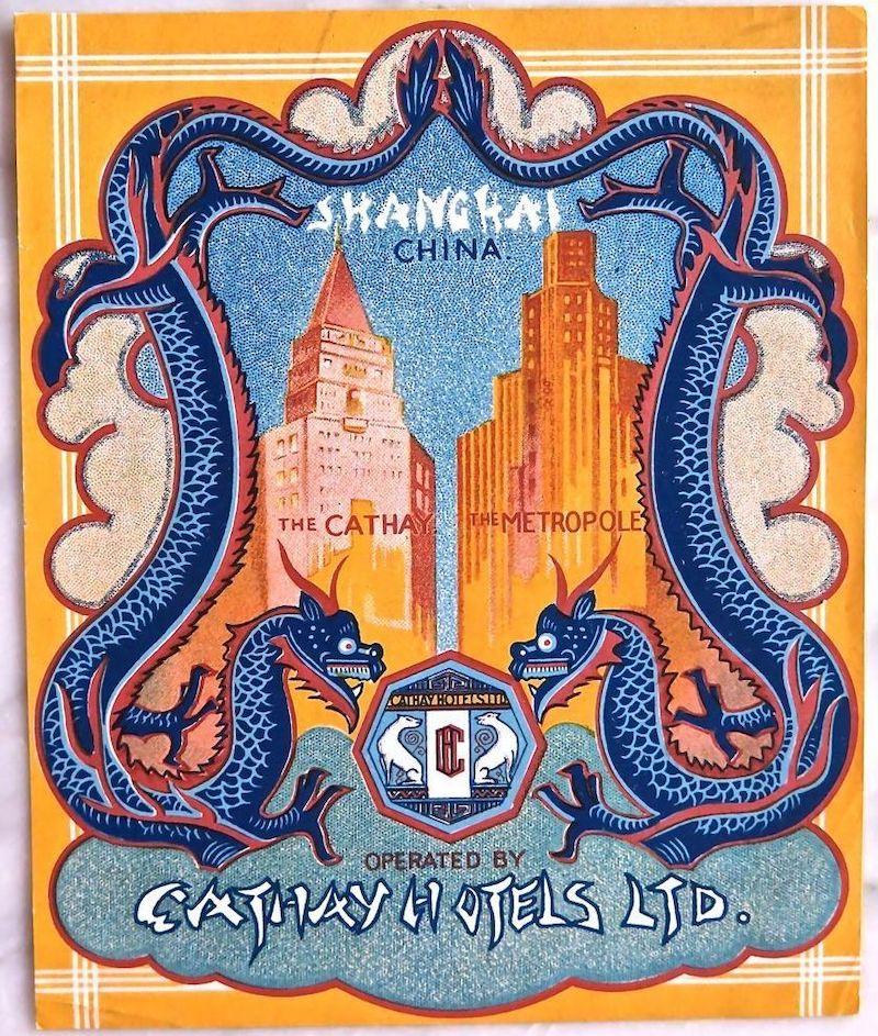Багажная бирка группы Катэй. Источник: ebay.com
