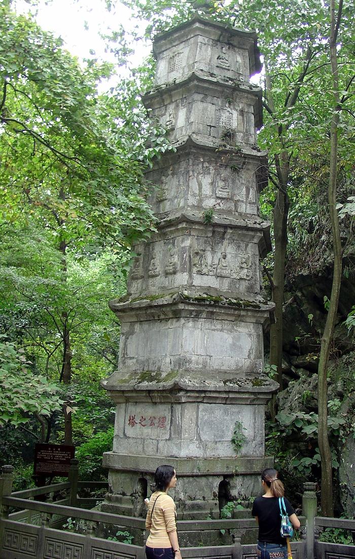 Пагода в память об основателе монастыря - монахе Хуэйли. Источник: Wikimedia Commons