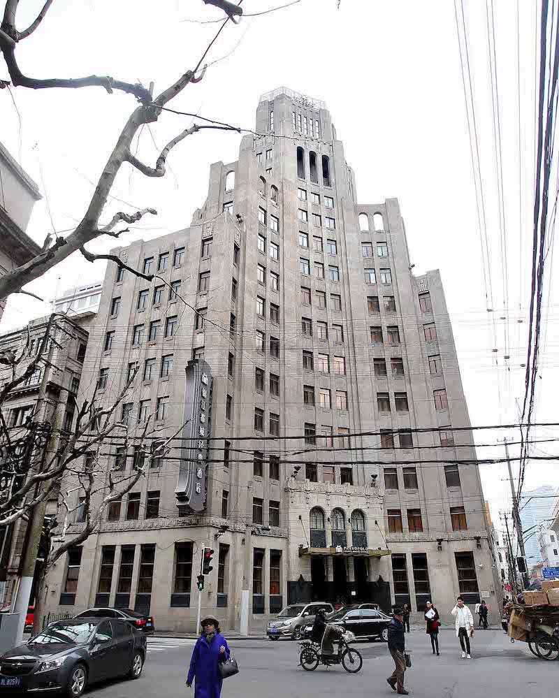 Отель на углу в наши дни. Источник: Jiefang Daily