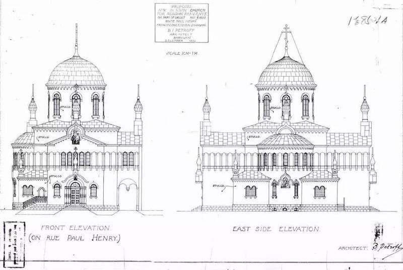 Проект Кафедрального собора, предложенный в 1932 году архитектором Б. И. Петровым. Источник: Градостроительный архив Шанхая