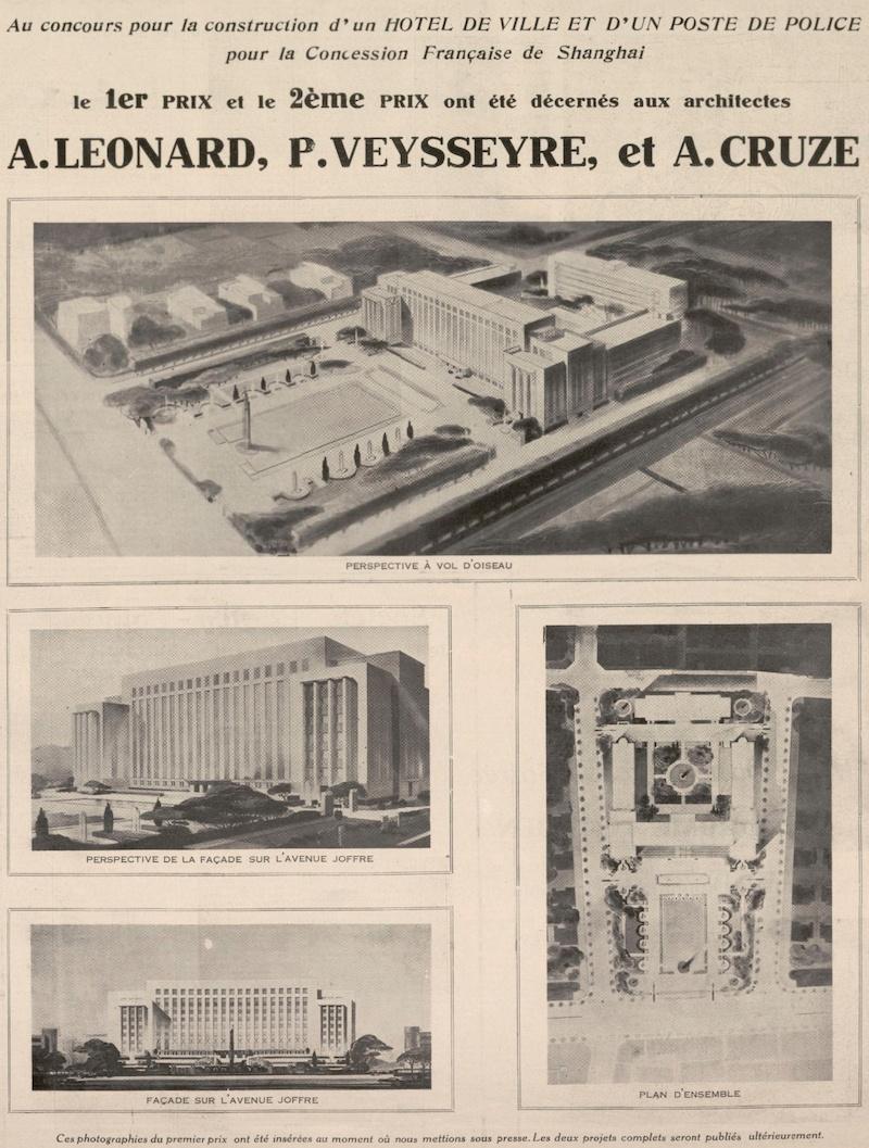 Проект здания французской администрации. Источник: Le journal de Shanghai (1935)