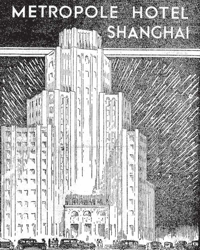 Рекламный рисунок с Метрополем накануне открытия в 1932 году. Источник: The China Press