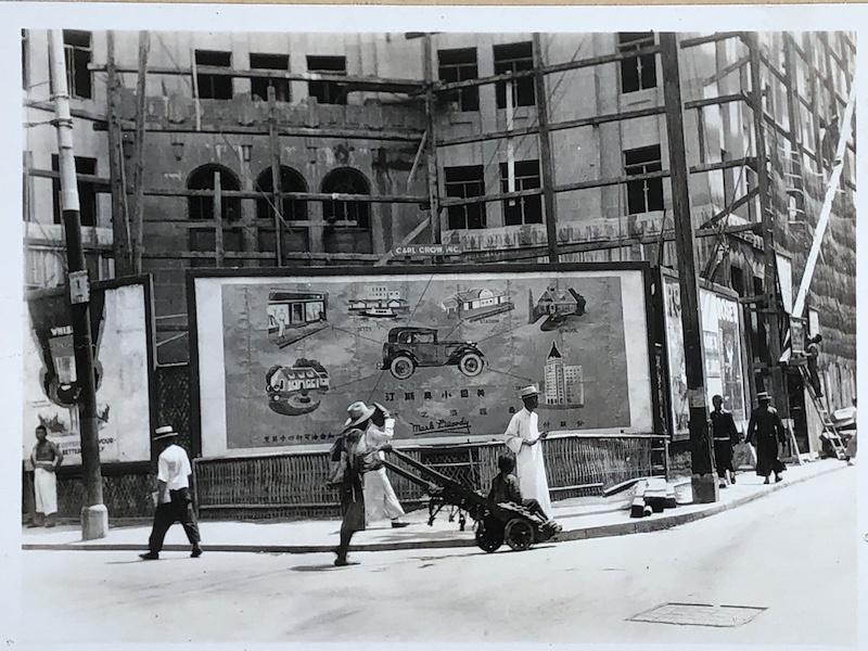 Угол улиц Fuzhou Road & Jiangxi Road, огороженный во время строительства. Источник: Virtual Shanghai