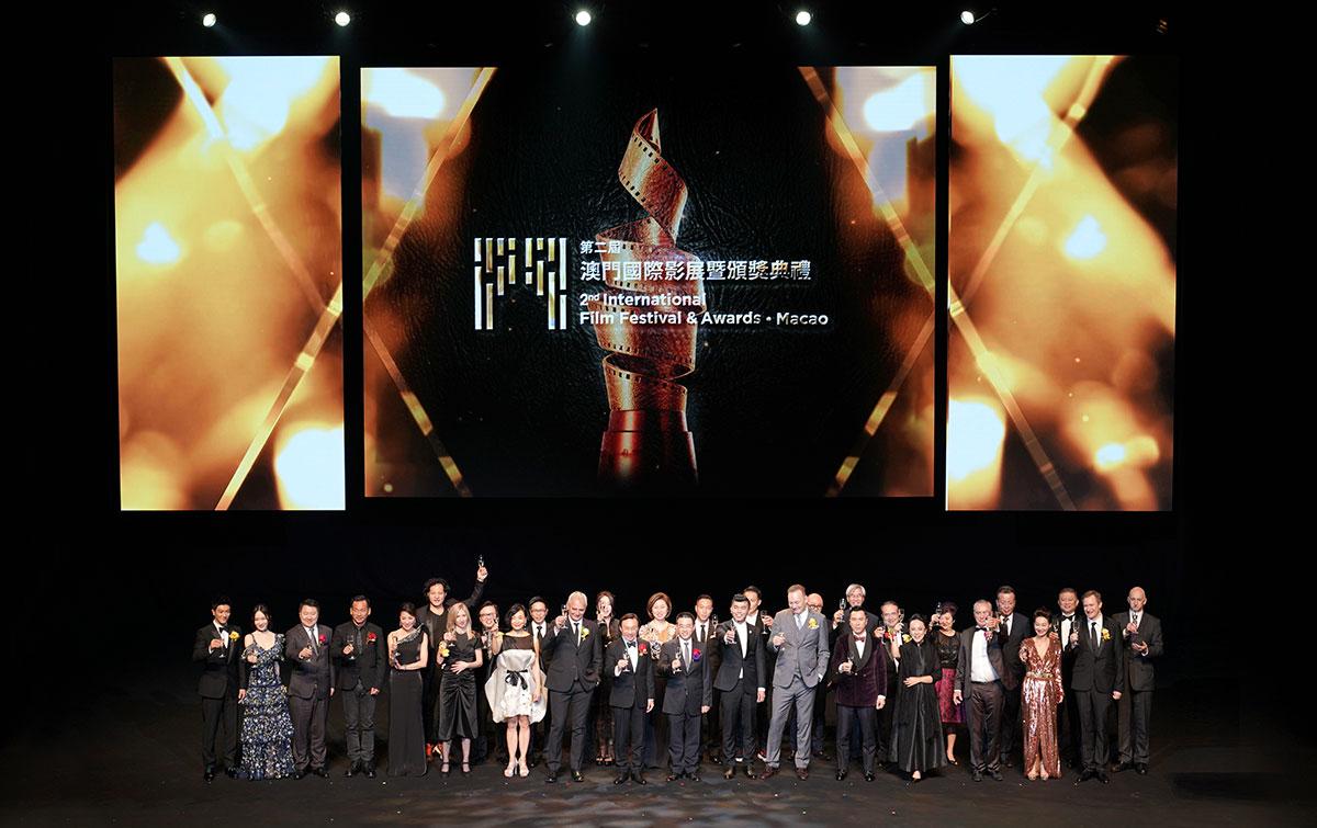 macau film festival