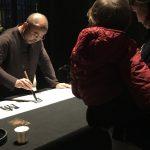 С чего начать знакомство с китайской каллиграфией