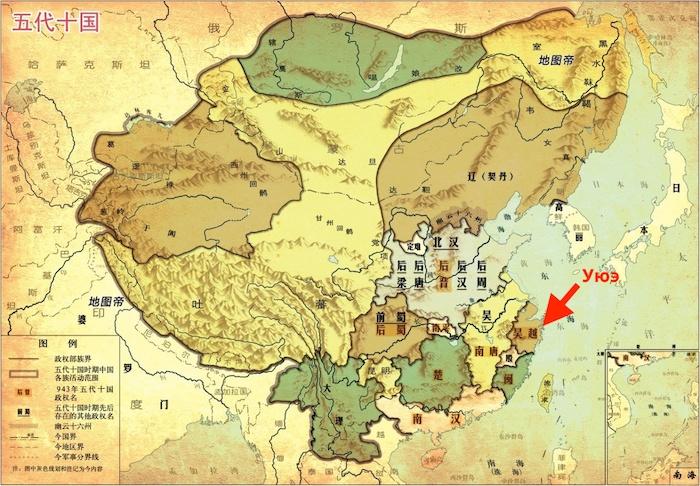 Царство Уюэ было основано бывшим соляным контрабандистом и патриотом Цянь Лю. Источник: 搜狐