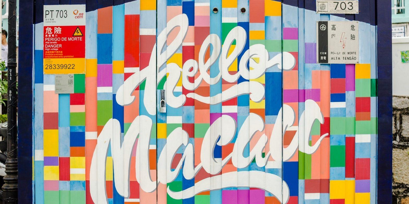 art-macao-main