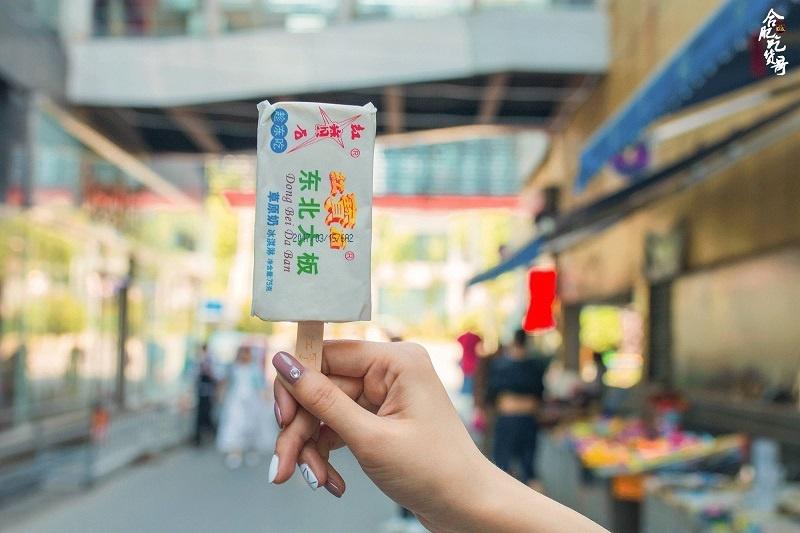 Дунбэй дабан - ностальгическое мороженное родом с Северо-Восточного Китая