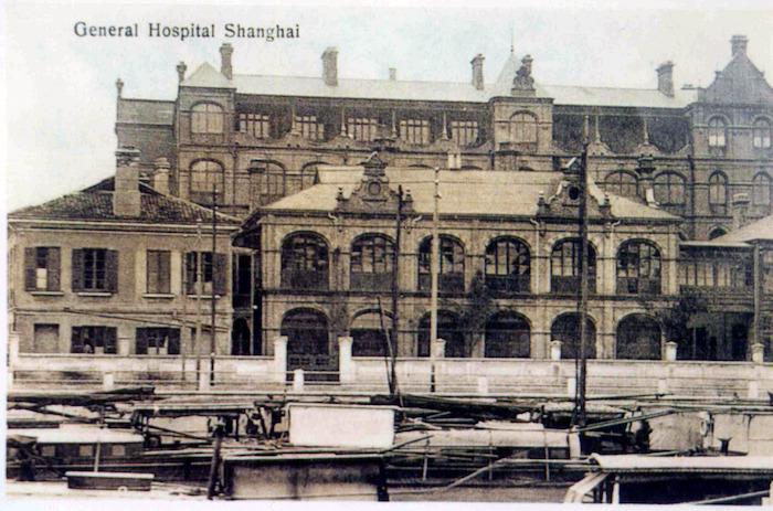 """""""Дженерал госпиталь"""" около 1910 года, до расширения. Источник: Virtual Shanghai"""