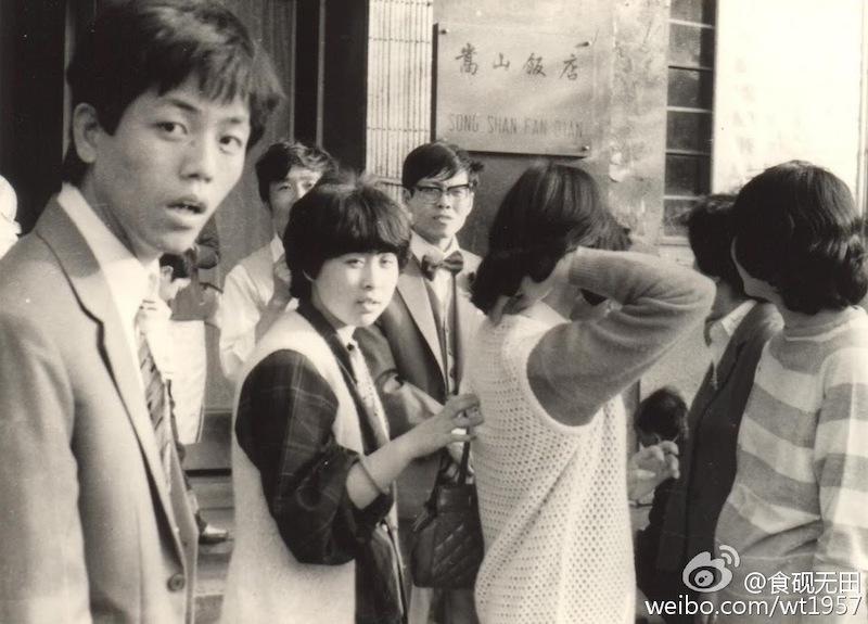 Бывший Международный институт в качестве отеля в 1980-е годы. Источник: weibo.com