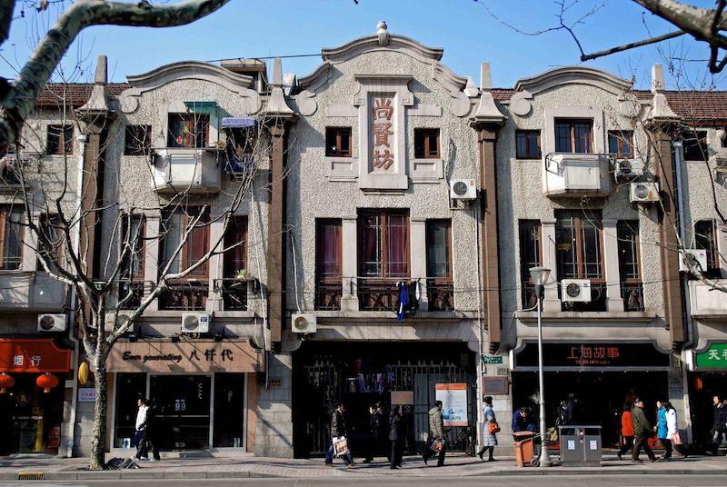 Фасад комплекса до начала сноса. Источник: 汤德伟 (2009)