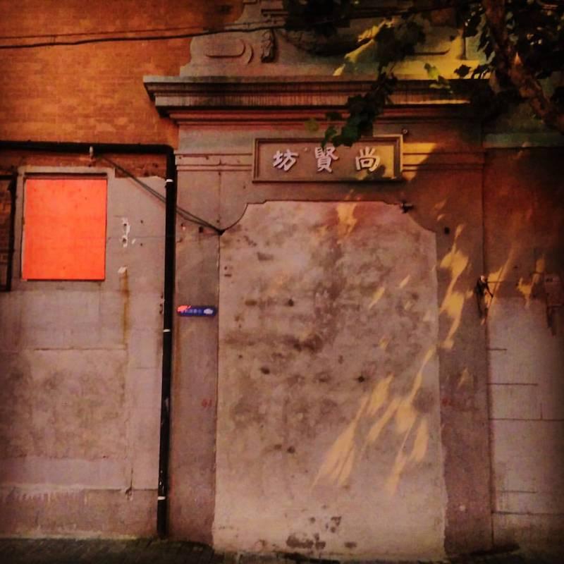 Одна из шикумэнных дверей в комплексе. Источник: flickr whisperjuly wu
