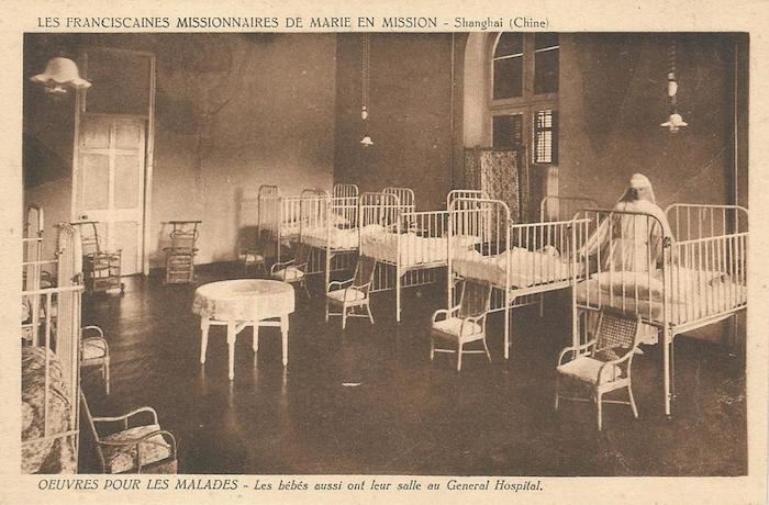 Открытка францисканского миссионерского ордера с изображением детского отделения. Источник: delcampe.net