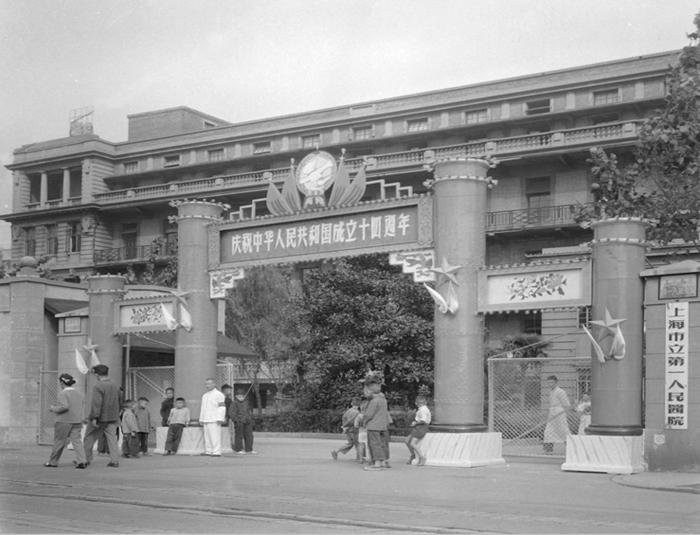 Вход в Первую народную больницу в 1963 году. Источник: firsthospital.cn