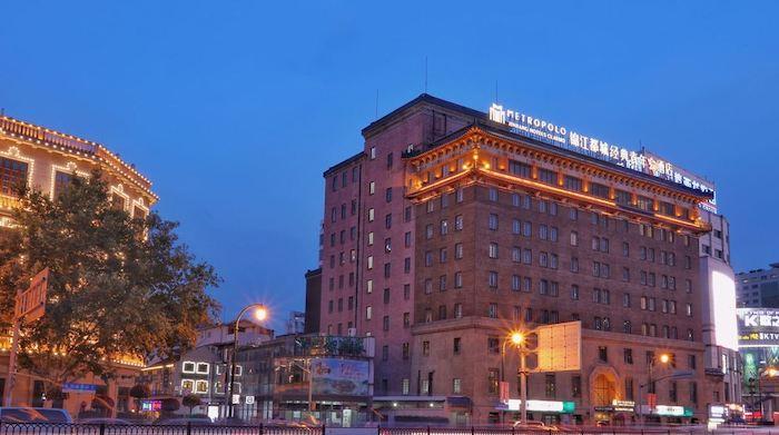 Здание в наши дни. Источник: mafengwo.net