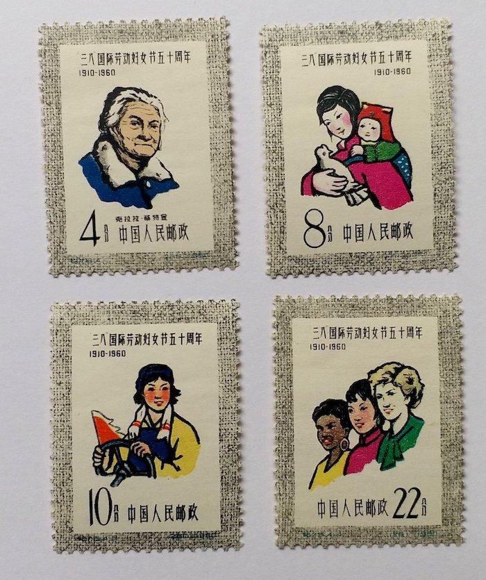 Марки 1960-х годов с образами трудящихся женщин сейчас смотрятся архаизмом. Источник: Yahoo香港拍賣