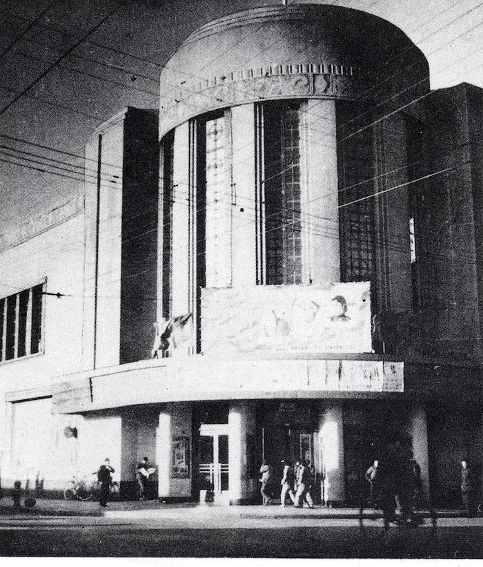 "Кинотеатр ""Мажестик"". Источник: Virtual Shanghai"