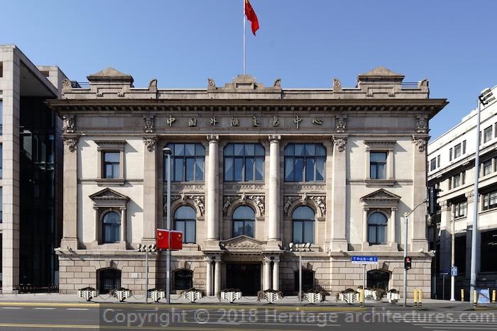 Фасад здания в наши дни. Источник: heritage-architestures.com