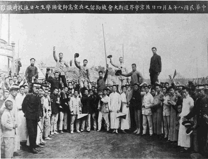 Студенты, арестованные правительством Китайской республики после демонстрации 4 мая. Источник: wikipedia.org
