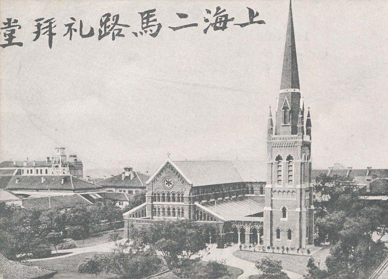 Открытка начала века с видом собора и колокольни. Источник: Boston Museum of Fine Arts