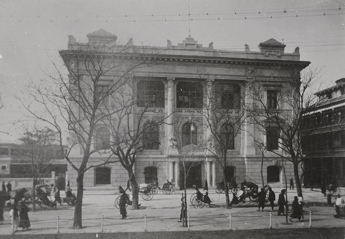 Русско-Китайский банк на набережной. Источник: State Library of Victoria