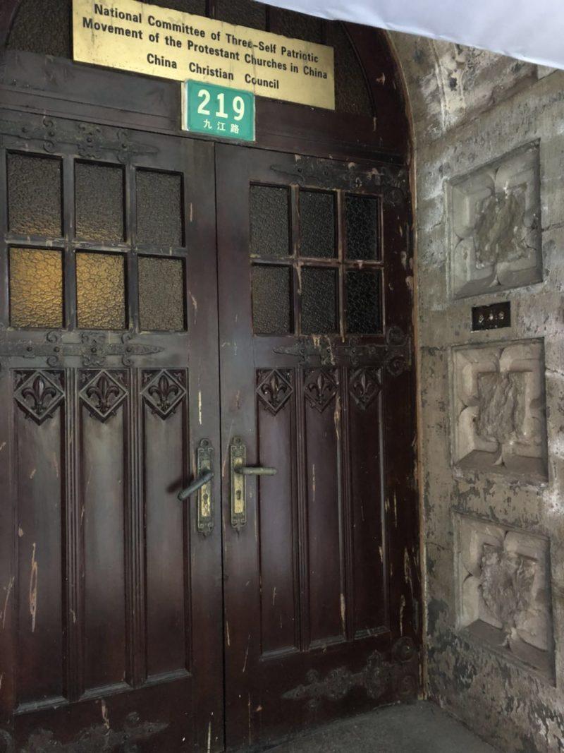 Вход в бывшую воскресную школу; видны следы вандализма на каменной резьбе (с) Kat Tarukwasha
