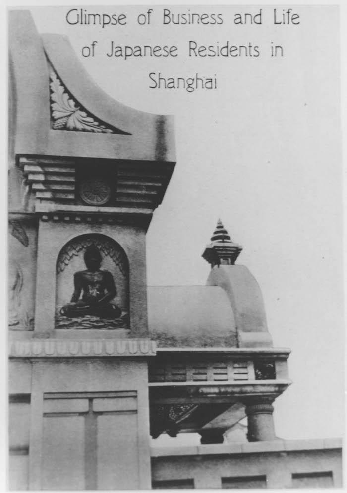 Вид сбоку на крыльцо храма в 1930-е годы. Источник: minguotupian.com
