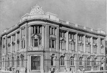 Проект здания, опубликованный в 1908 году. Источник: Arnold Wright