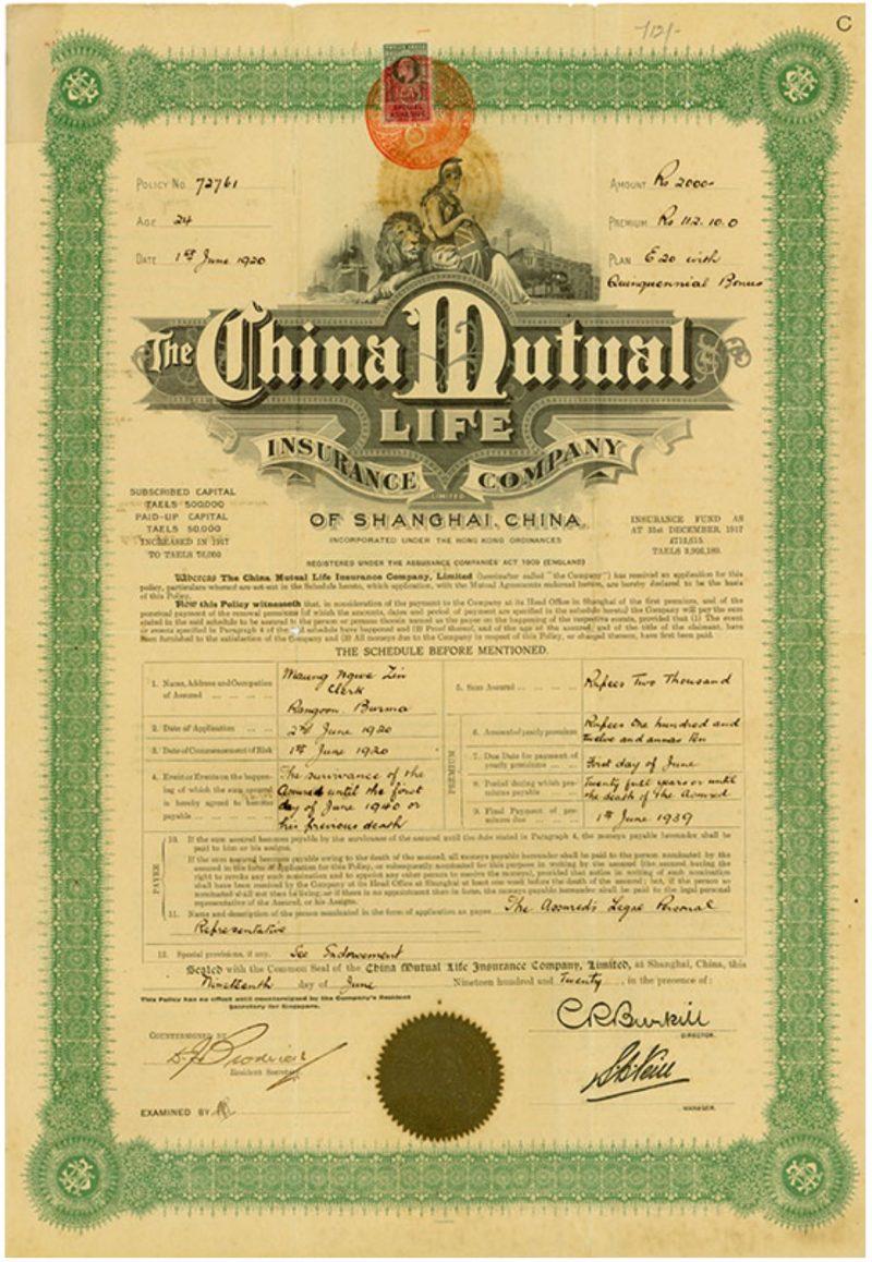 Страховой полис, датированный 1920-м годом. Источник: hwph.de