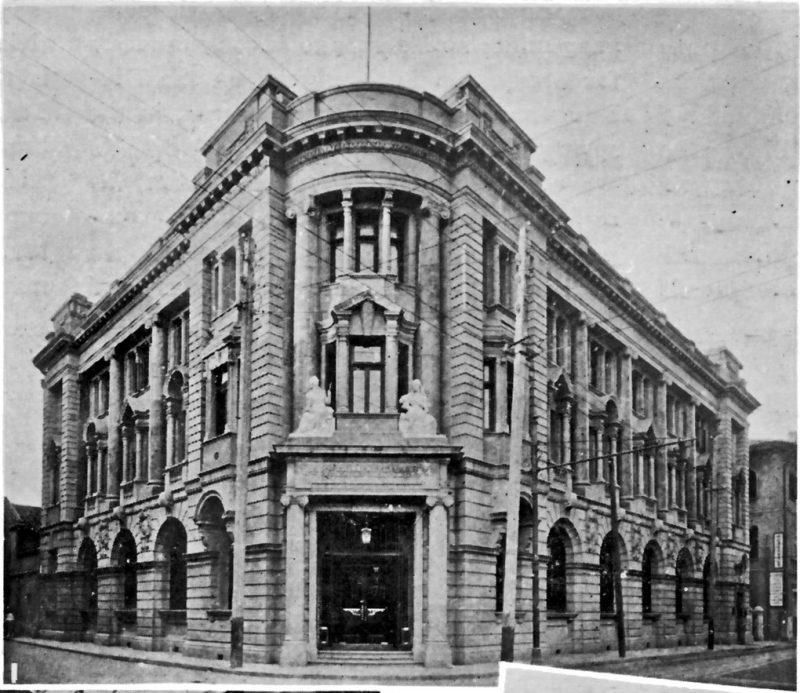 Угловой фасад _Китайской страховой компании_ в 1917 году. Источник: Virtual Shanghai