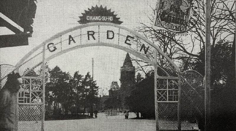 Ворота сада вскоре после открытия. Источник: Shanghai Municipal Archive