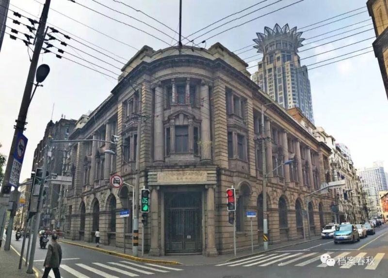 Здание в наши дни. Источник: 档案春秋