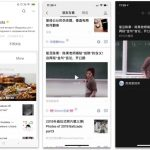 WeChat 7.0.5: новые функции, больше видео, больше приватности