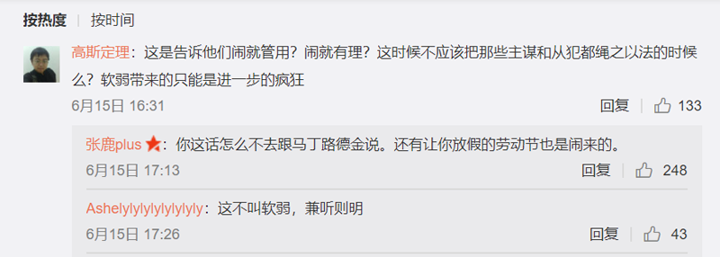 weibo hongkong june