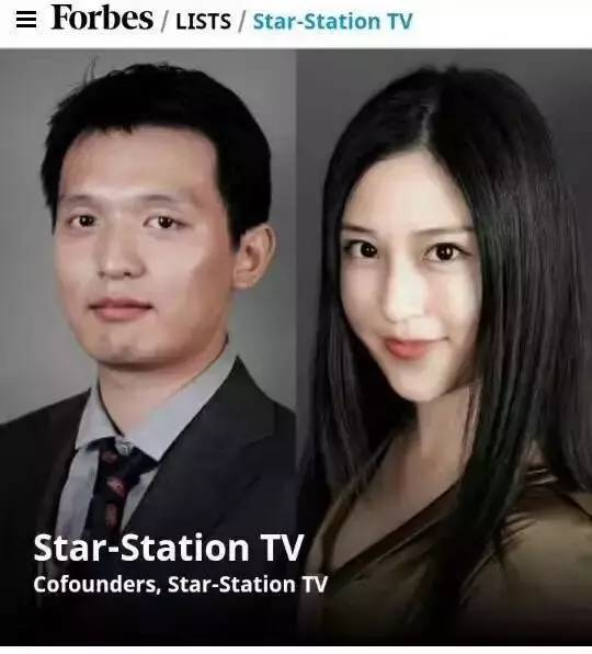 Основатели Star Station TV