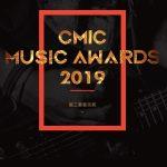 Лучшая китайская музыка 2018-2019