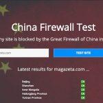 Как проверить заблокирован ли сайт в Китае?
