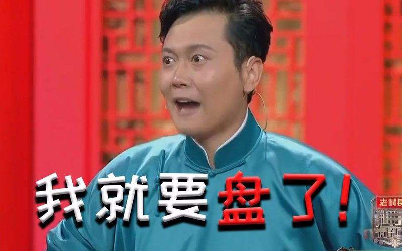 chinese pan ta