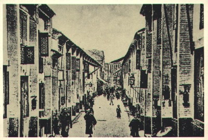 Улица счастья в 19 веке.