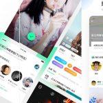Приложение Real (Ruwo) от Alibaba