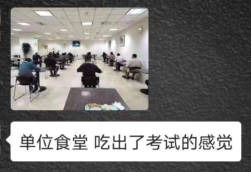 Столовая на работе, все сидят максимально далеко друг от друга, как на экзамене. Источник: ChinaWire