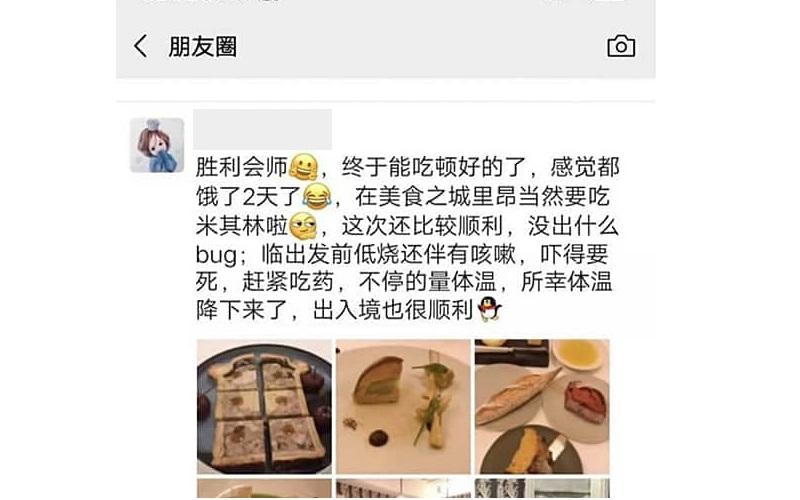 Пост женщины о том, как ей удалось обмануть досмотр и прилететь во Францию с температурой стал вирусным в китайских соцсетях.