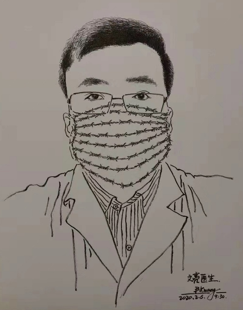 Такой рисунок, изображающий Ли Вэньляна разошелся по Weibo. Источник: Weibo
