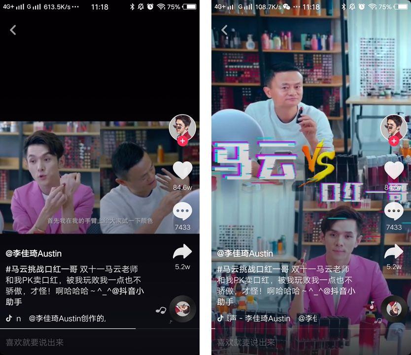 Баттл продавцов: Джек Ма против Ли Цзяци в Douyin