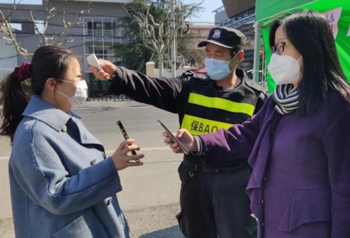 Как используется код здоровья в Китае