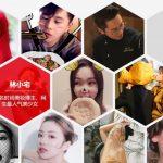 Блогеры агентства Вэйнянь